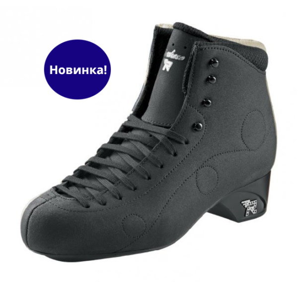 boots-risport-turchese-black